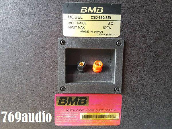 bmb csd 880