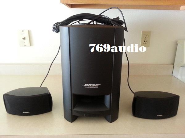 Tổng thể loa Sub Bose 321 Seri II