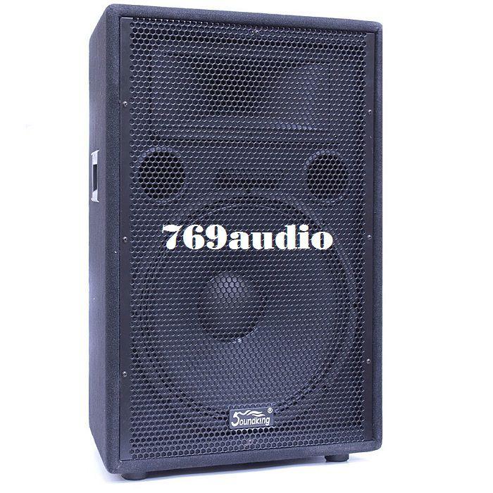 soundking JRX 112
