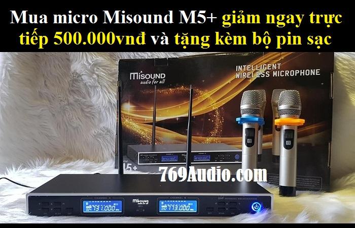 micro misound m5plus
