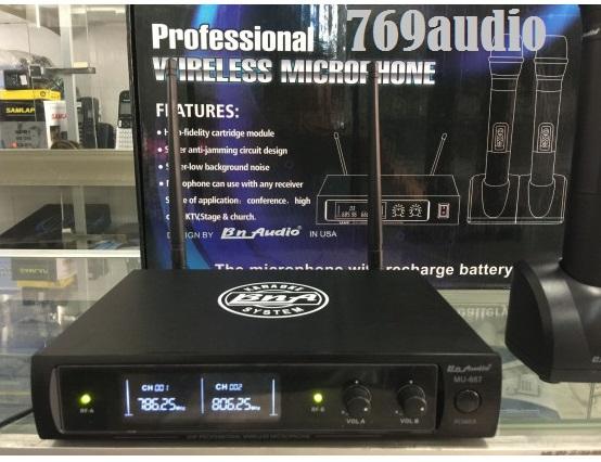 micro audio 667