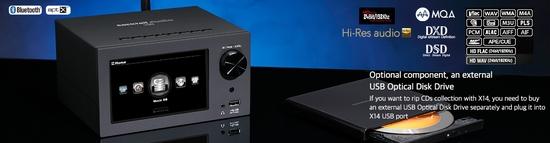 X14( Player + DAC + Amplifier )-3.png